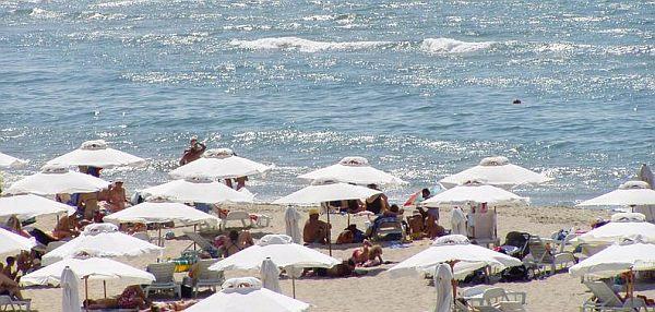 Slnečné Bulharsko